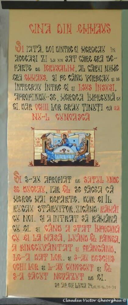CINA din Emmaus Arta religioasa, Galerie