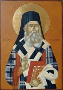 Sfântul Ierarh Nectarie Icoane