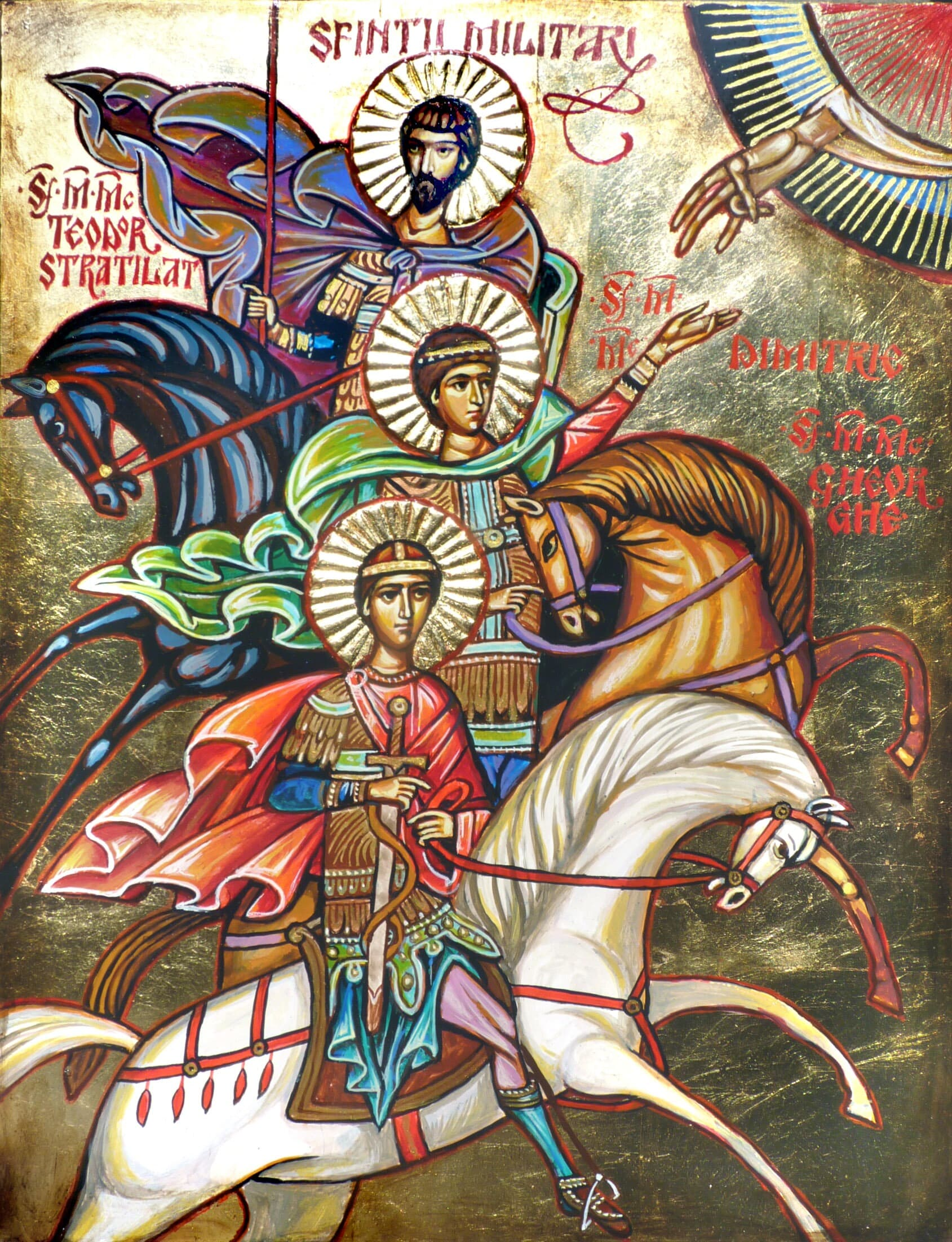 Sfinții Militari (Sf.Teodor Stratilat, Sf. Dimitrie si Sf. Gheorghe) Galerie, Icoane