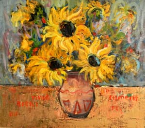 Sun flowers Galerie